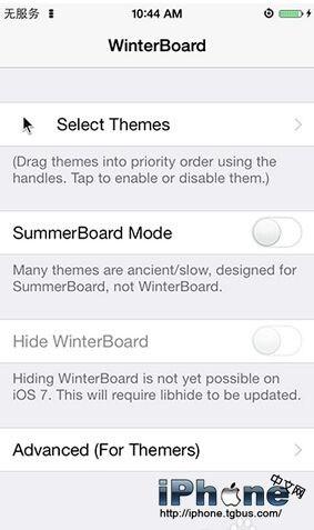 iPhone怎么更换主题