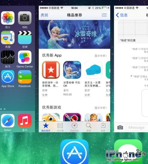 iOS8.4 AppStore打不开怎么办