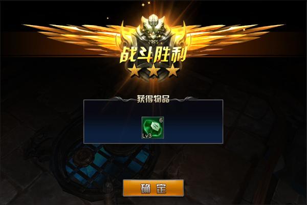 《九龙战》秘境玩法-铸铁成兵玩法攻略