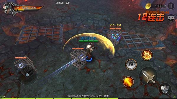 《九龙战》秘境玩法-点石成金玩法攻略