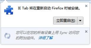 火狐浏览器如何设置兼容模式