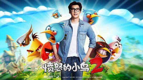 《愤怒的小鸟2》李易峰id多少