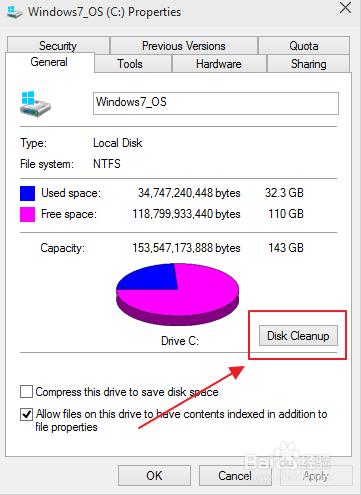 升级了win10怎么删除系统旧文件windows.old