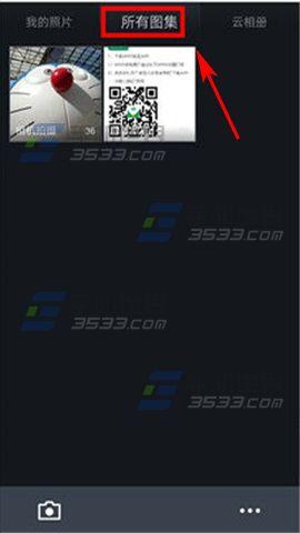 OPPO R7Plus相册如何查看隐藏照片