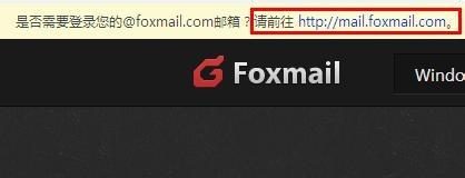 foxmail可以撤回邮件吗?怎么撤回邮件