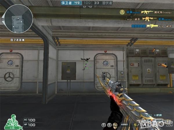 《CF》3招让你熟练使用AK47