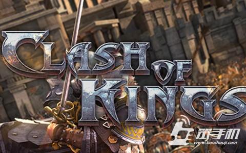 《列王的纷争》有效提升城堡建设攻略