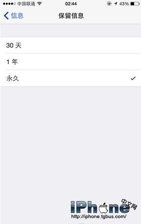 iPhone 16GB空间不够用怎么办