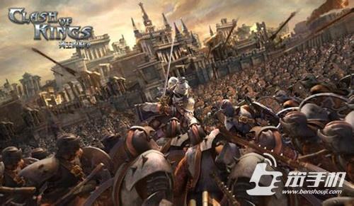 《列王的纷争》高级迁城令怎么获得