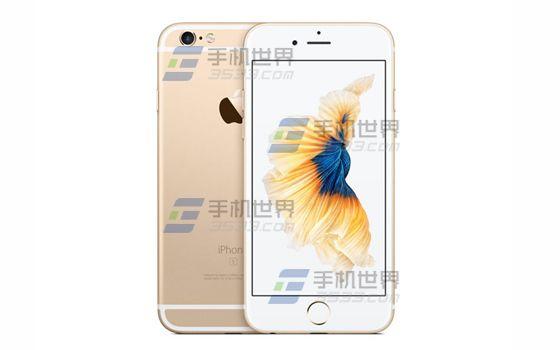 苹果iPhone6S怎么恢复删除的照片