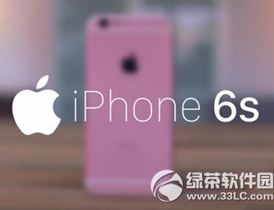 iphone6s国行和港行哪个好