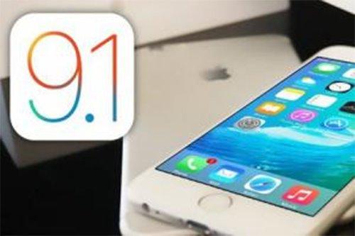 苹果iOS9.1正式版什么时候发布