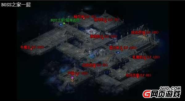 《传奇霸业》BOSS之家是什么 怎么去