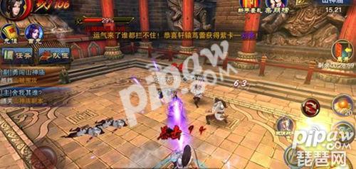 《六龙争霸3D》单人战场怎么玩
