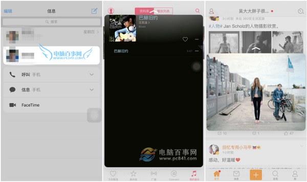 iPhone6如何用3D Touch