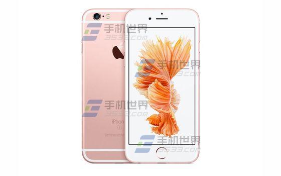 苹果iPhone6sPlus如何访问桌面版网页