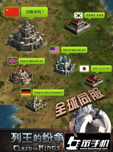《列王的纷争》新手兵种选择方向及爆兵时机选择技巧