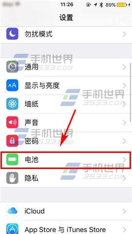 苹果iPhone6sPlus电量显示黄色如何解决