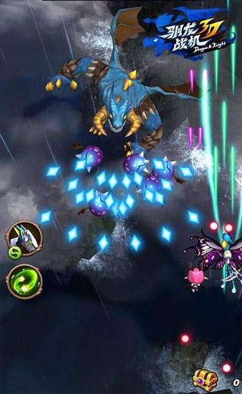 《驯龙战机3D》精英1-4关卡怎么通关 BOSS暴虐邪龙·朗克打法攻略