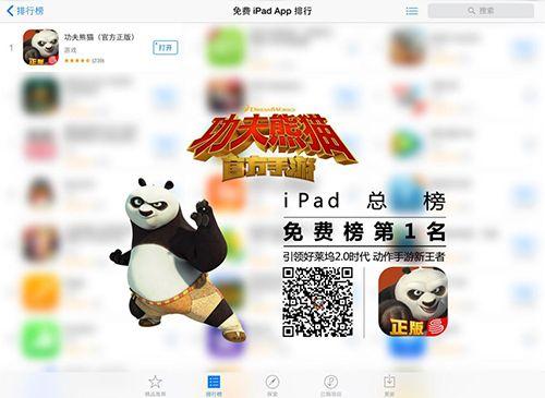 《功夫熊猫》官方手游11.26全平台公测即将开启