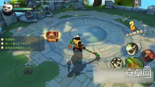 《功夫熊猫》手游师门密令怎么玩