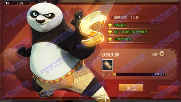 《功夫熊猫》手游第一章图1-1集市骚乱怎么S级三星通关