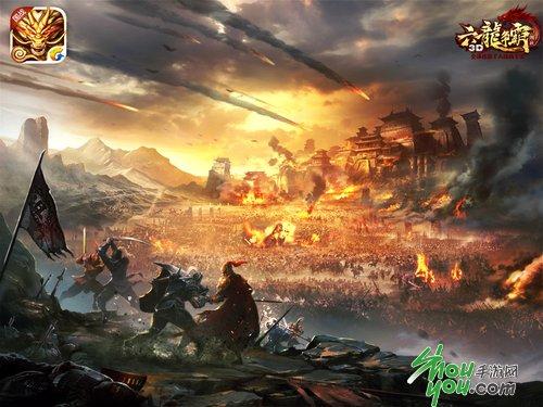《六龙争霸3D》明日正式公测
