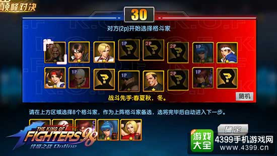 《拳皇98终极之战OL》巅峰对决12资质格斗家选什么好 莉安娜技巧解析