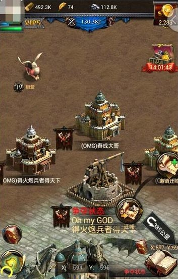 《列王的纷争》16本玩家盟战要怎么打