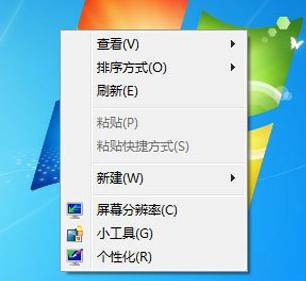 win7电脑的右键菜单下怎么添加清空回收站选项