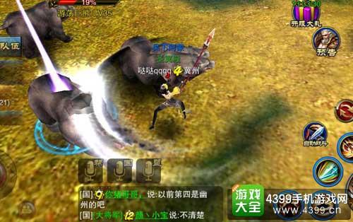 《六龙争霸3D》苍龙技能和技能分支路线攻略