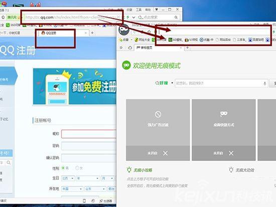 注册QQ号怎么跳过手机验证 注册QQ号不要手机验证方法