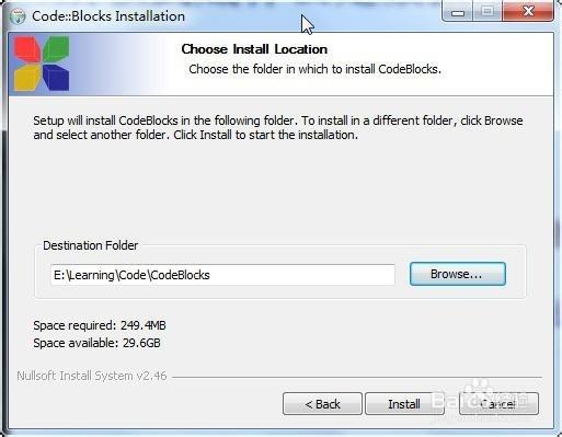 CodeBlocks无法编译怎么解决