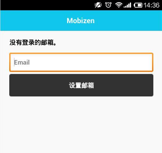 斗鱼TV怎么直播安卓手机游戏