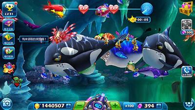 捕鱼达人3虎鲸图鉴