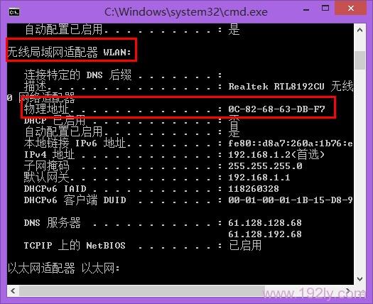 TP-Link路由器无线WiFi怎么设置防蹭网
