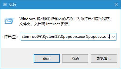 win10出现错误8024000b如何解决