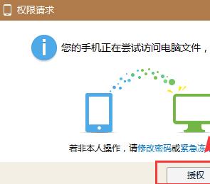 手机qq可以远程协助电脑吗