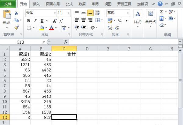 Excel2010怎么手动批量求和
