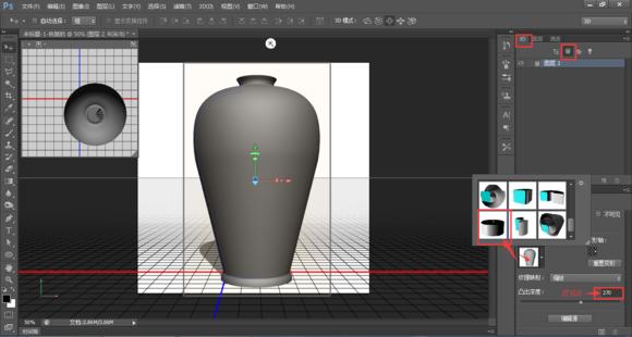 PS制作精致3D青花瓷