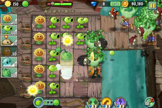 《植物大战僵尸2》海盗港湾第7天通关攻略
