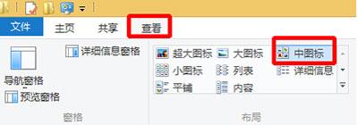 搜狗输入法弹出搜狐广告怎么办