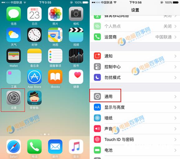 iPhone SE怎么恢复出厂设置呢