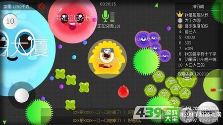 球球大作战安卓和苹果ios能一起玩吗?