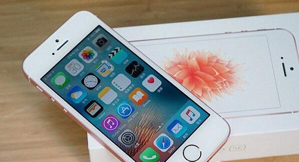 iPhone SE短信铃声怎么设置