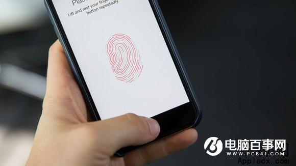 如何设置让你的iPhone数据更加安全