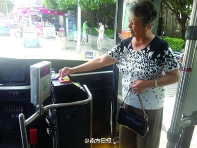 上海敬老卡2016年什么时候取消 上海敬老卡停止时间