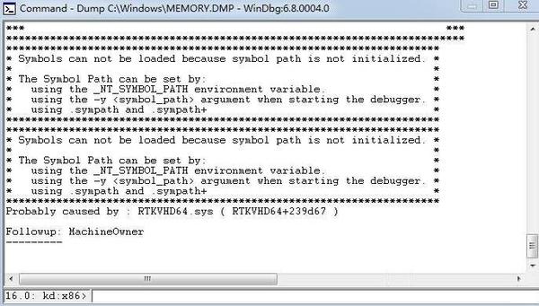 Win7系统打不开.DMP文件怎么办
