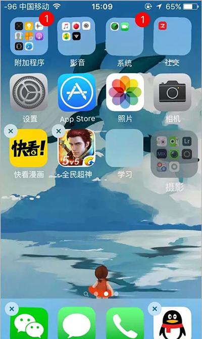 iphone怎么隐藏应用