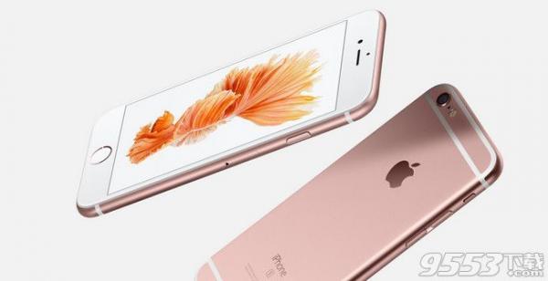 iPhone7国行什么时候预购